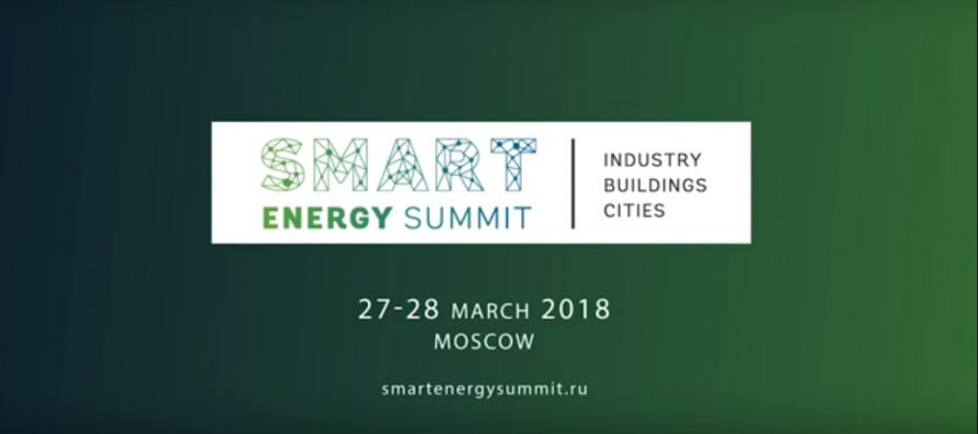 Ключевые спикеры III World Smart Energy Summit Russia